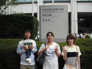 東京行動参加者